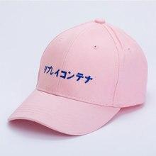 XCZJ Breathable Baseball Cap Cotton Embroidery Women Summer Mesh Hats Sun Beach Hat Casual Adjustable Unisex Snapback Caps H078