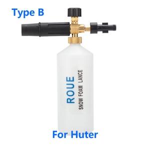 Image 3 - High Pressure Washer Foam Generator/ snow foam lance sprayer For Elitech/ Some of Interskol / YILI / Some of Huter / Patriot/ Da