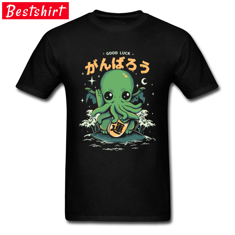 Good Luck Cthulhu Cuttlefish T Shirts Lovecrafts Octopus Monster Tshirt 100% Cotton Mens Tops & Tees Leisure Harajuku Camisetas