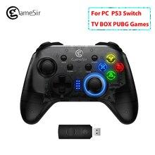 Original GameSir T4 2.4G Wireless / wired Gamepad Pubg Games Controller Joystick for Windows PC Switch PS3 TV BOX Smartphones