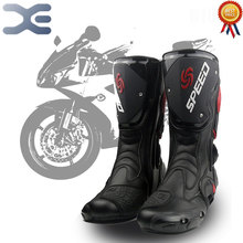 Motorcycle Boots Fashion Motocross Boots Boots Equip Motorcycle Shoes