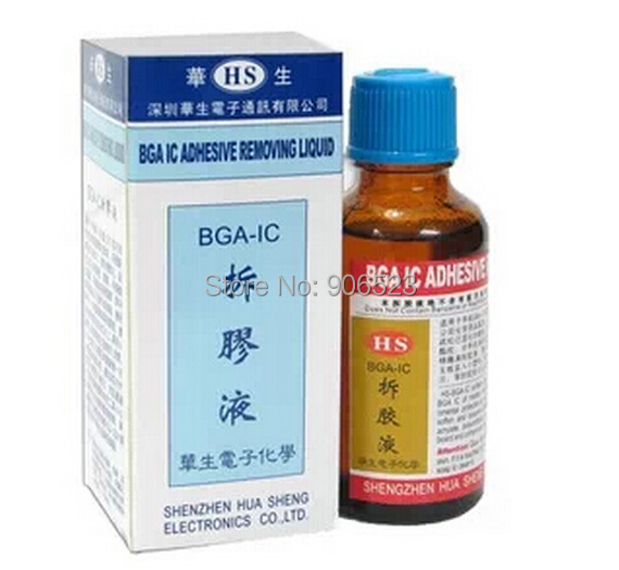 Free Shipping BGA IC Epoxy Glue Remover CellPhone Chip