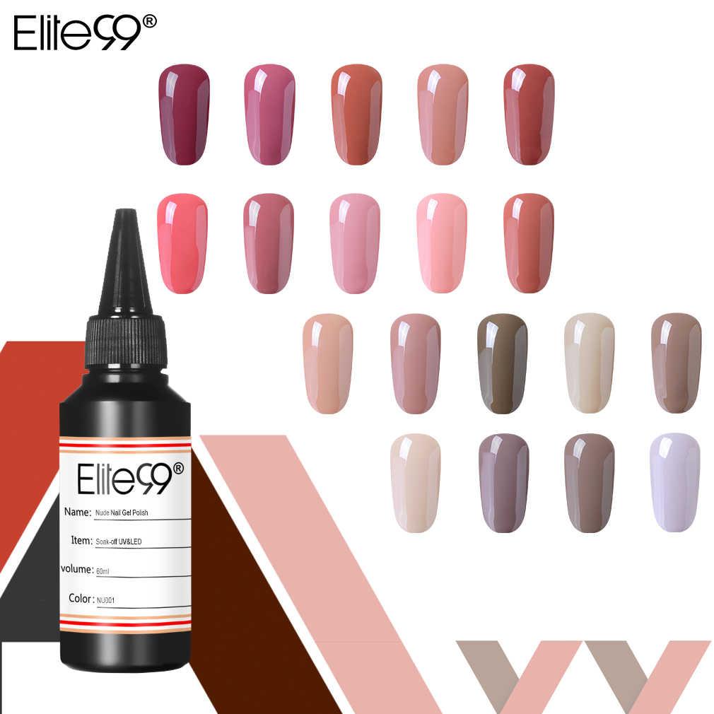 Elite99 классический телесный Гель лак для ногтей 60 мл личная гигиена Эмаль арт