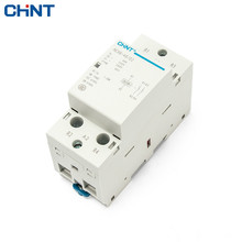 CHINT Household Small Single-phase AC Contactor 220V Rail Type NCH8-40 / 02 Two Normally Closed 40A Security