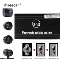 360 Degree Bird View Panoramic System waterproof seamless 4 Camera Car DVR Universal Recording Parking Rear View Cam for All Car