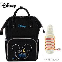 Disney oxford usb versão atualizada saco de isolamento térmico de alta capacidade sacos de garrafa de alimentação do bebê sacos de fraldas sacos de isolamento
