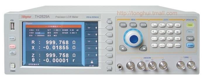 Профессиональный анализатор сигнала частотомер TH2829C высокой точности 0.05% LCR метр 20 Гц-1 МГц с большим экраном 7 ''TFTLCD и USB