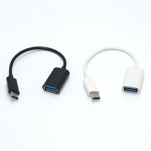 JLRL88 16 CM Type-C OTG Adapter Cable USB 3.1 Type C Male To USB 3.0 A Female OTG