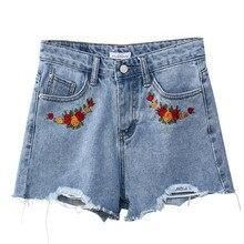 2017 Summer Shorts Womens Flowers Emboridery Short Mujer Slim Fit High Waist Sexy Short Pants Retro Denim Shorts