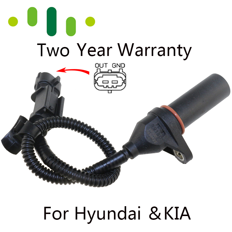 Crankshaft Position Sensor For Hyundai i20 i30 i40 IX20/35 Veloster Accent KIA Rio Carens Cerato Soul Sportage Venga 39180-2B000(China)