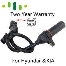 Датчик положения коленчатого вала для hyundai i20 i30 i40 IX20/35 Veloster Accent KIA Rio Carens Cerato Soul Sportage Venga 39180-2B000