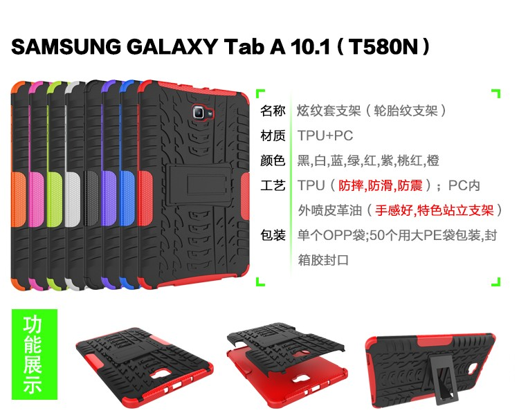 Samsungt580 (17)