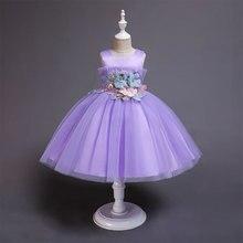 Carters Sale Lace Kids Dresses For Girls Moana Dress Girl Childrens New Cross-border Lace, Pure Vest, Princess Cloth