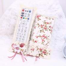 Мешки для хранения с кружевными цветами и пультом дистанционного