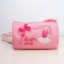Pink Canvas Ballet Bag Danse Dance Bags for Girls Kids children High Quality Lovely