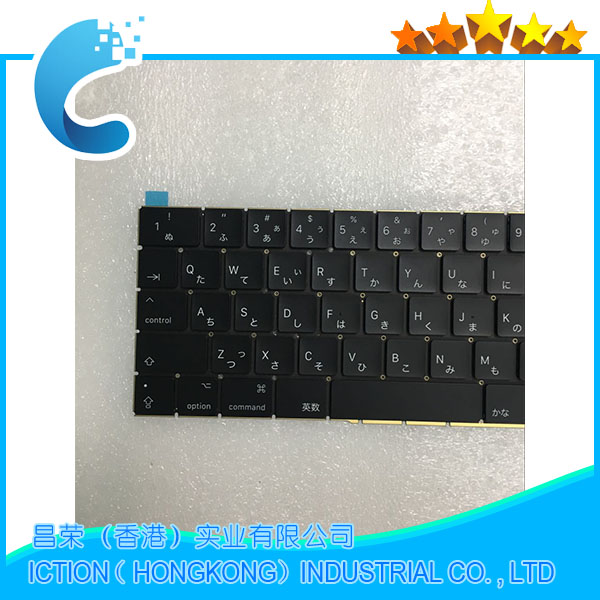 Original New A1706 Keyboard Japan JP Japanese for Apple Macbook 13.3 A1706Japan JP Japanese Keyboard Late 2016 Mid 2017 Year laptop keyboard for nec le150 t2w pc le150t2w white without frame japanese jp