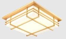 Japanese Indoor Lighting LED Ceiling Light Lamp Square 45-55cm Tatami Decor Wood Paper Restaurant Living Room Hallway