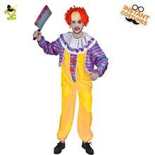 Забавный костюм клоуна Профессиональный цирковой клоун Косплей Ugly парик клоун Джокер для Хэллоуин клоун ролевой игры наряд