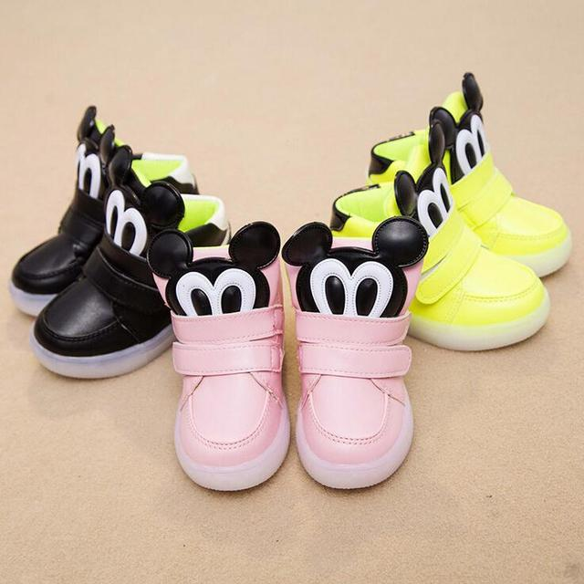 basket nike minnie