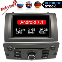 Germany Stock newest Android 8.1 Car DVD 1 Din Auto Radio For PEUGEOT 407 2004 2010 7 IPS Stereo GPS Navigation tape recorder