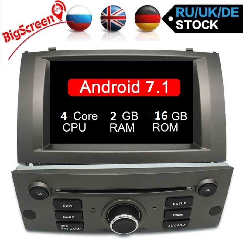 Germany Stock newest Android 8.1 Car DVD 1 Din Auto Radio For PEUGEOT 407 2004-2010 7 IPS Stereo GPS Navigation tape recorder image