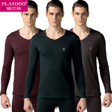 2017 PLANDOO Men Long Johns Underwear Polartec Thermal V Neck Underwear Men German DRALON Self-heating Cotton