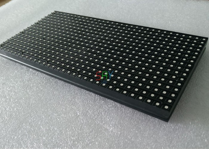 P8 outdoor module (23)