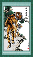 Tiger cross stitch kit 14ct 11ct pre stamped canvas cross stitching animal lover embroidery DIY handmade needlework