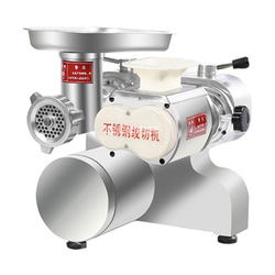 Electric Meat Grinder Automatic Home Sausage Stuffer Meat Chopper Slicer Cut Mincing Machine Stainless Steel Grinder DJQQLS128-C