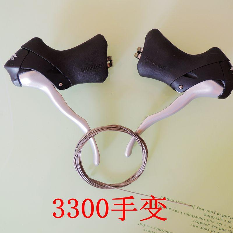 Original japon SORA 3300 3304 3 gauche droite 3 8 24 vitesses déraileurs de vélo de route manette de vitesse