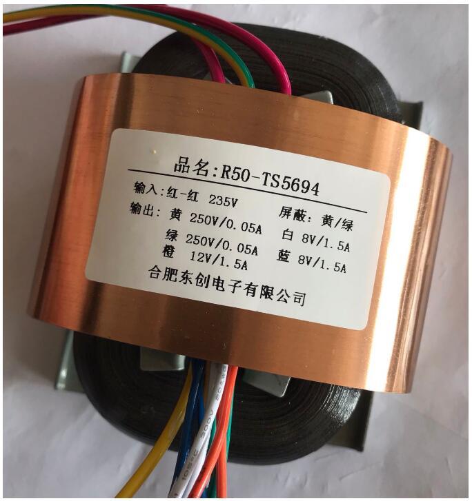 2X250 V 0.05A 2X8 V 1.5A 12 V 1.5A R Nucleo del Trasformatore 60VA R50 personalizzato trasformatore 235 V schermatura in rame di uscita per alimentazione2X250 V 0.05A 2X8 V 1.5A 12 V 1.5A R Nucleo del Trasformatore 60VA R50 personalizzato trasformatore 235 V schermatura in rame di uscita per alimentazione