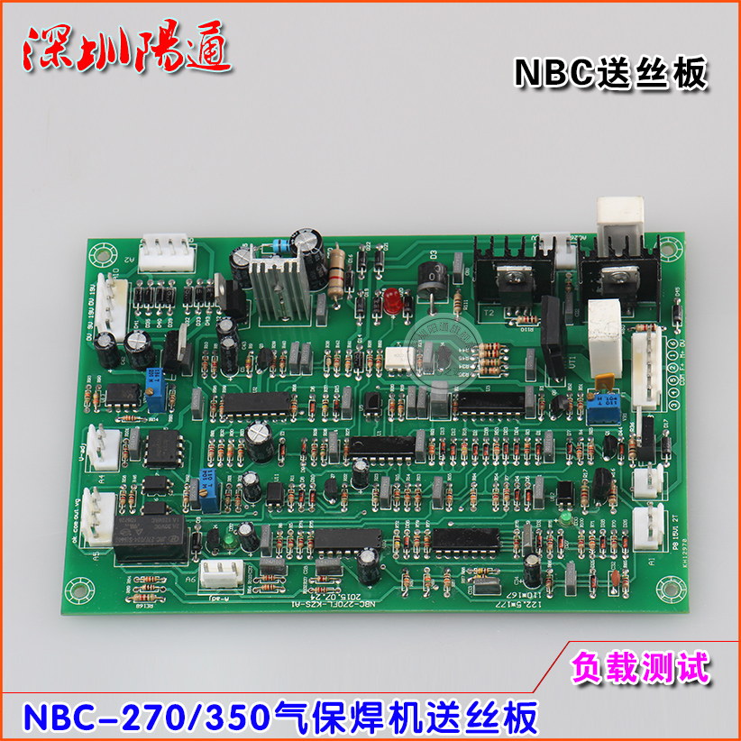 NBC-270/315/350FSL Welding Machine Control Board Control Board Inverter Two Welding Board Circuit Board carbon dioxide control board of the bmw board kemppi plate welding control pa nbc 270 315 350 tap