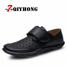 QIYHONH Genuine Leather Men's Flats Casual Luxury Brand Men Loafers Comfortable Soft Driving Shoes Slip On Leather Moccasins