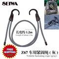 Acessórios Car corda elástica ajustável itens de limite de tronco traseira Z67 ( cinza )