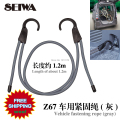 Car Accessories  adjustable elastic rope bound items fixed rear trunk straps Z67(gray) free shipping