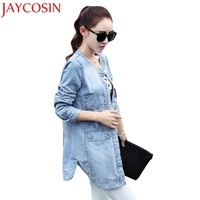 2017 NEW Plus Size Women S Long Denim Jackets Coats Spring Autumn Outerwear Fashion Single Breasted