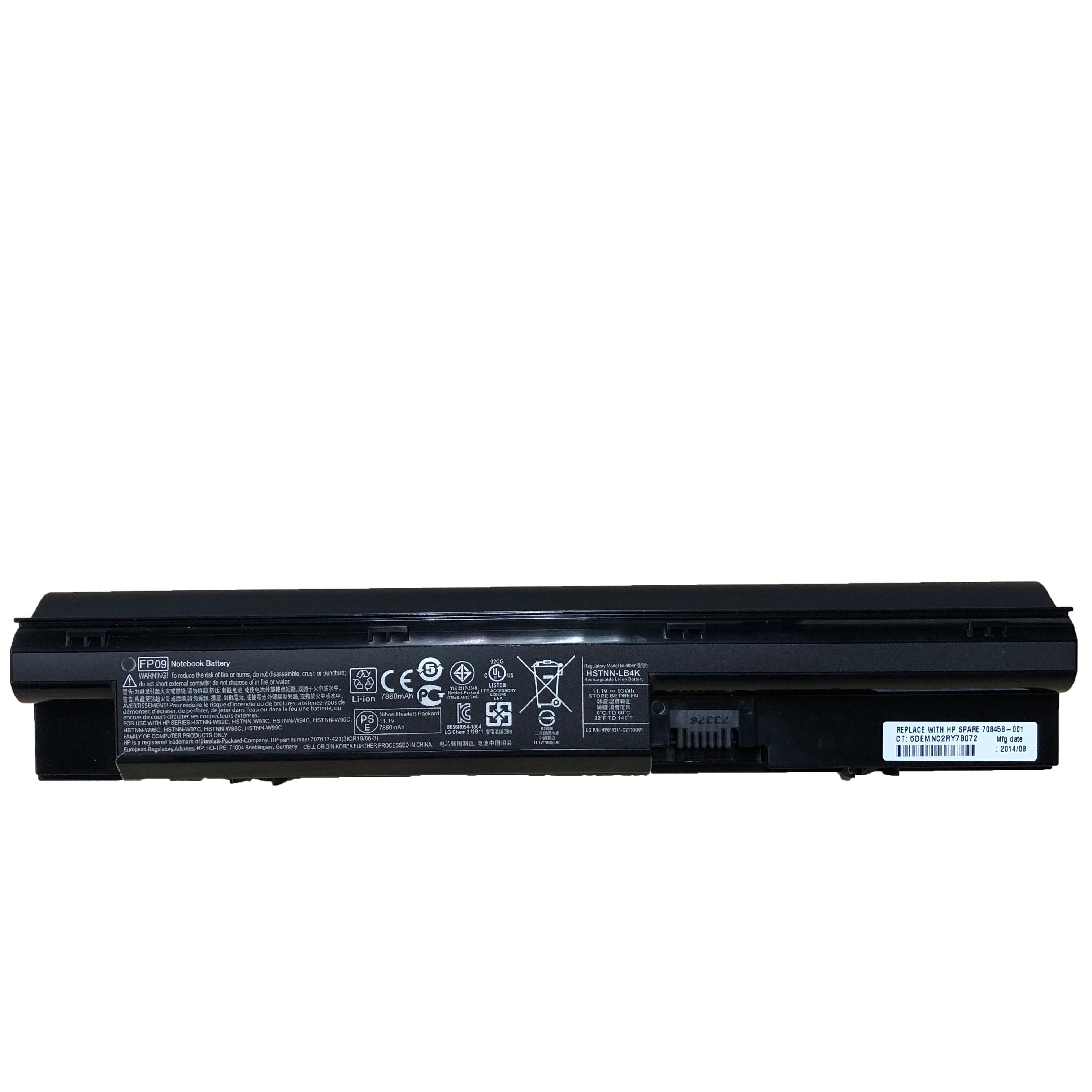 Купить оригинальный аккумулятор для ноутбука hp probook 111 7860 440