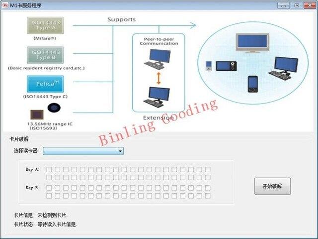MF 1K S50 Card Copy Clone Software For ACS ACR122U NFC Reader