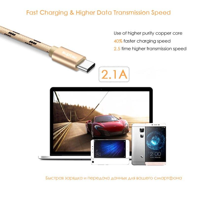 Καλώδιο δεδομένων SUPTEC USB Type C USB Type-C Fast - Ανταλλακτικά και αξεσουάρ κινητών τηλεφώνων - Φωτογραφία 3