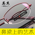 The new fashion half-rimmed glasses frame metal eyeglasses frame glasses women prescription eyewear H6259 clear frame glasses