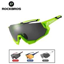 ROCKBROS велосипедные очки поляризованные 5 линз для мужчин и женщин фотохромные MTB дорожный велосипед очки спортивные солнцезащитные очки