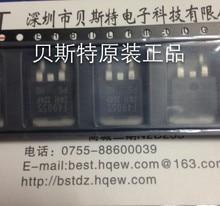 Бесплатный shippin 40 шт./лот Высокого SMD транзистор MJD45H11G набрав 5H11G TO-252 новый оригинальный