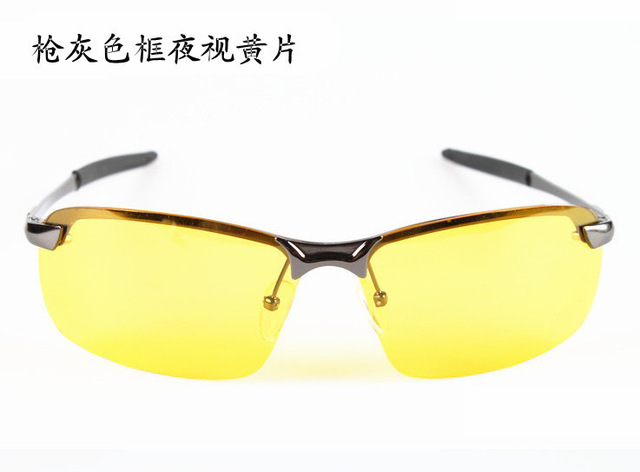 Sport Glasses Men Polarized Driving Sunglasses Yellow Lense Night Vision