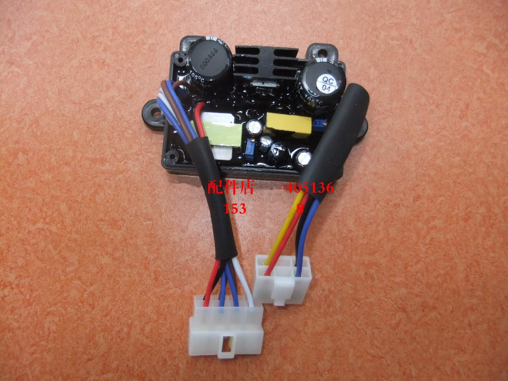 12 lines 5kw AVR for generators and welding dual-use machines with two plugs one plug 4 wires and another plug 8 wire цена
