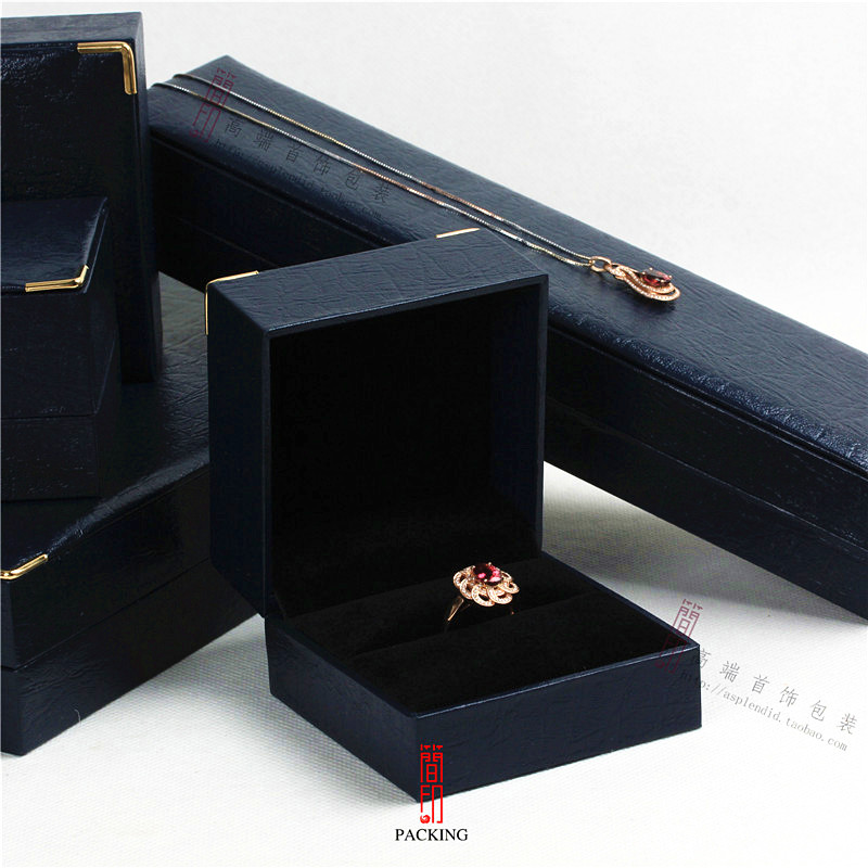 75*75*54mm Blue And Brown Color Jewelry Box and Wedding Box with Outer packing box