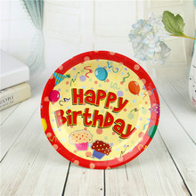 50pcs/lot 7inch Disposable Tableware Paper Plate Dishes Kids Favors Birtday Party Wedding Decoration