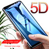 GPNACN 5D Curved Full Cover Tempered Glass For Samsung Galaxy S8 S9 Plus S7 Edge Screen Protector Film For Samsung Note 8 Glass