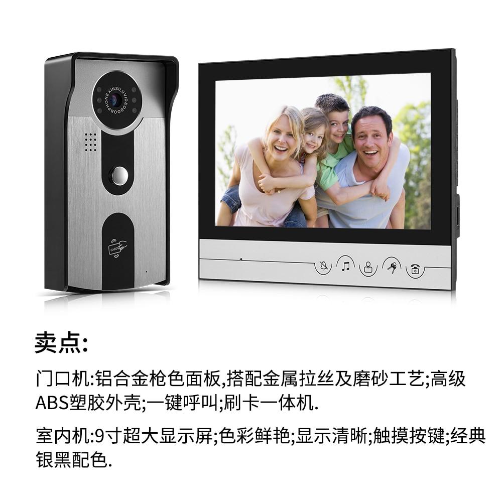 9 Inch TFT Monitor ID Card Access Control Video Door Phone XSL IDT V90R