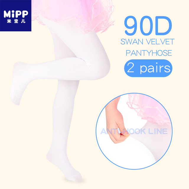 6a1e92fa71b6f 2018 spring white flesh color children's pantyhose ballet dance tights  girls children velvet solid color pantyhose girls tights