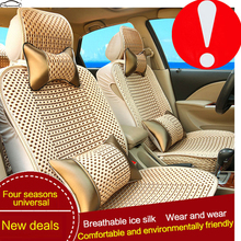 цена на 5 seats car seat cover  universal car covers car seat cushion auto accessories interior auto seat covers Summer cushion cover